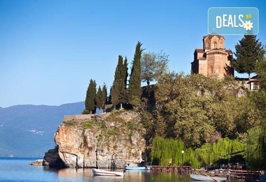 Слънчев уикенд в Охрид, Македония с Караджъ Турс! 2 нощувки със закуски, 1 вечеря, програма в Скопие и Охрид, транспорт - Снимка 2