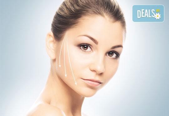 Гладка и сияйна кожа с RF лифтинг на лице, пилинг, маска и криотерапия в салон за красота АБ! - Снимка 1