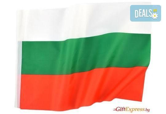 За всеки български дом и празник! Поръчайте сега националното знаме на България от Gift Express! - Снимка 1