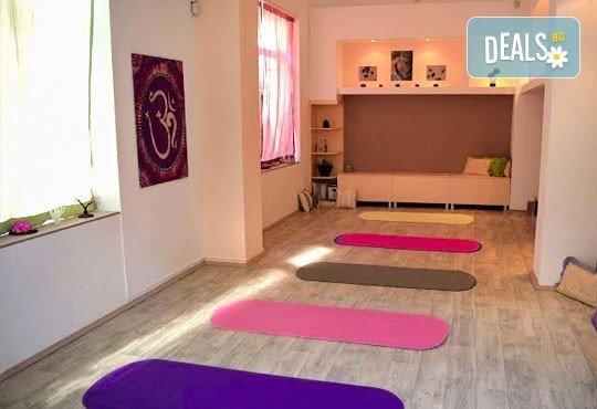 Спокойствие за тялото и ума! Еднократно посещение на практика по хатха йога в холистичен център Body-Mind-Spirit! - Снимка 4