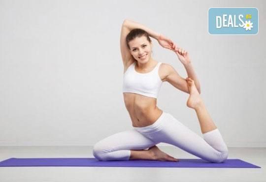 Спокойствие за тялото и ума! Еднократно посещение на практика по хатха йога в холистичен център Body-Mind-Spirit! - Снимка 1
