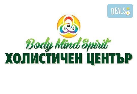 Спокойствие за тялото и ума! Еднократно посещение на практика по хатха йога в холистичен център Body-Mind-Spirit! - Снимка 2