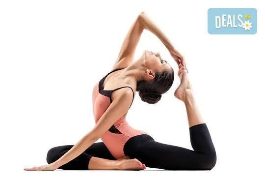 Подарете си релакс с 4 посещения на хатха йога практики в новооткрития холистичен център Body-Mind-Spirit! - Снимка 1