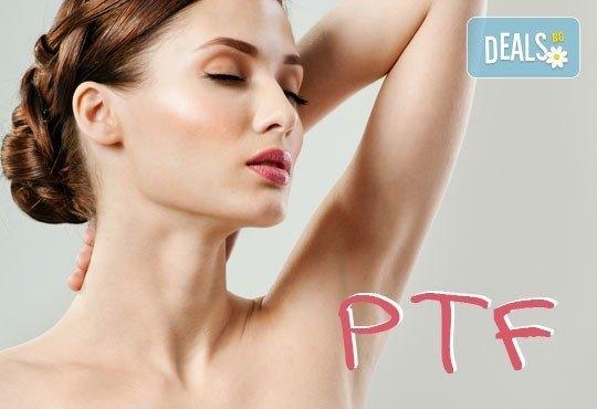 За Вашата кожа с любов! PTF фотоепилация на зона по Ваш избор в салон Beauty Angel на бул. Черни връх! - Снимка 1