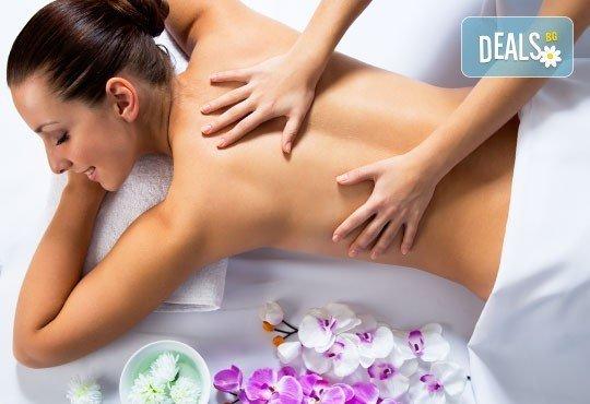 Релаксиращ балийски масаж на цяло тяло с масло от лавандула, пачули, мента и портокал в салон за красота Goldy Stylе! - Снимка 1
