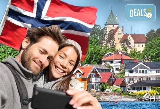 До Норвегия в период по избор! Уикенд екскурзия до Осло - 3 нощувки с 3 закуски, самолетен билет и екскурзовод! - Снимка 1