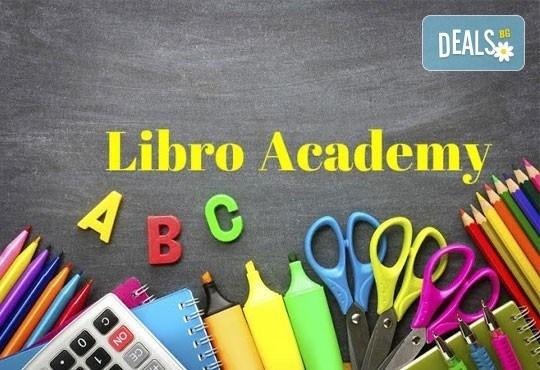 Курс по избор: английски, италиански, немски, испански, френски, руски, турски език, 50 уч. ч. и подарък от Libro Academy, Варна - Снимка 2