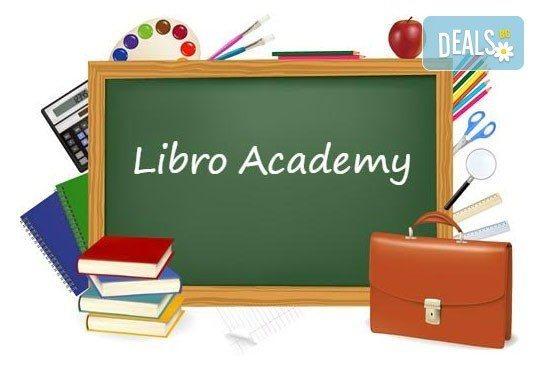 Курс по избор: английски, италиански, немски, испански, френски, руски, турски език, 50 уч. ч. и подарък от Libro Academy, Варна - Снимка 3