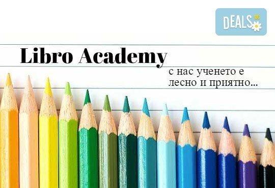 Курс по избор: английски, италиански, немски, испански, френски, руски, турски език, 50 уч. ч. и подарък от Libro Academy, Варна - Снимка 4