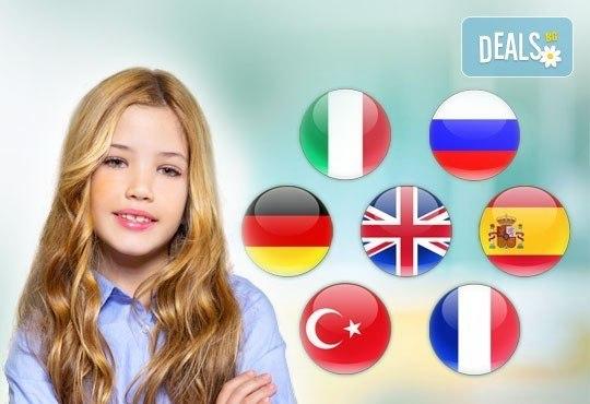 Курс по избор: английски, италиански, немски, испански, френски, руски, турски език, 50 уч. ч. и подарък от Libro Academy, Варна - Снимка 1