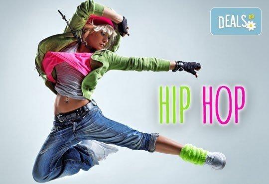 Хип Хоп танци, 2 безплатни посещения на 12 и 13 март и едно на половин цена, на 19 март, в DANCE CORNER до МОЛ България! - Снимка 1