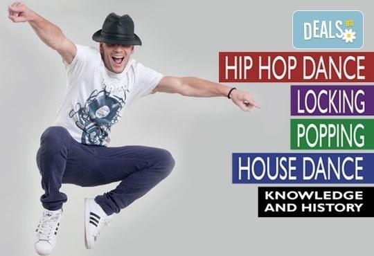 Хип Хоп танци, 2 безплатни посещения на 12 и 13 март и едно на половин цена, на 19 март, в DANCE CORNER до МОЛ България! - Снимка 2