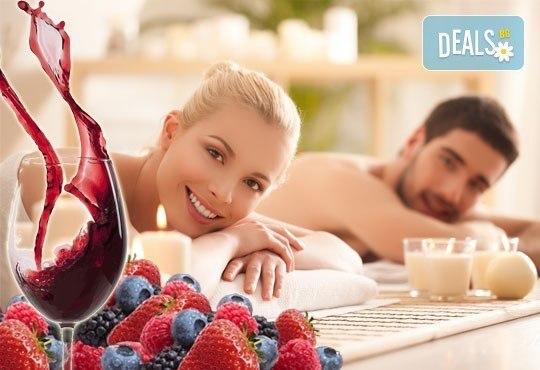 Антиоксидантна терапия Червено вино с ароматно масло от горски плодове и чаша червено вино за един или за двама, My Spa! - Снимка 3