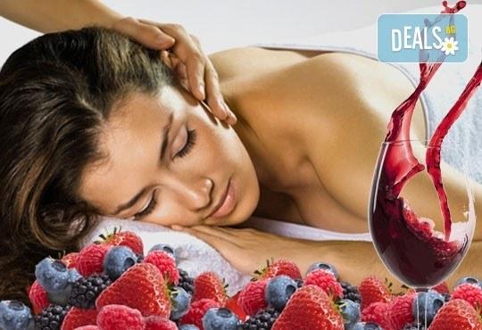 Антиоксидантна терапия Червено вино с ароматно масло от горски плодове и чаша червено вино за един или за двама, My Spa! - Снимка 1