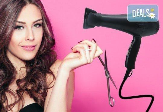 Освежете прическата си! Подстригване, измиване, маска на Лореал и сешоар по избор във Vip Diamonds Beauty Studio! - Снимка 1
