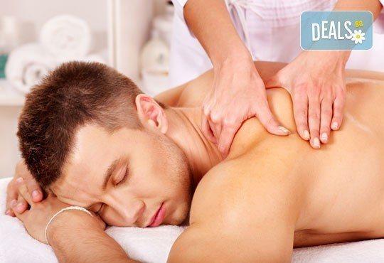 Луксозна терапия за двама: релаксиращ масаж за него и регенерираща терапия за лице за нея в Senses Massage & Recreation - Снимка 1