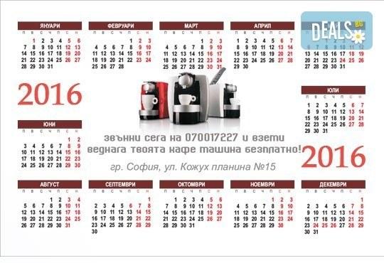 Ексклузивно от Офис 2! 100 броя джобни календарчета за 2016-та година, ламинат мат/ гланц, заоблени ъгли, с Ваша снимка - Снимка 2