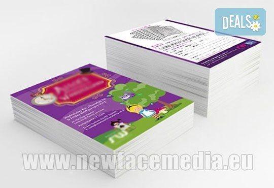 2000 или 4000 броя двустранни флаери А7, А6 или А5 за Вашия бизнес от New Face Media - Снимка 1