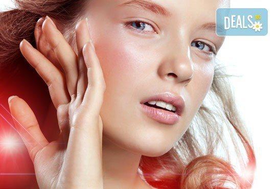 Терапия с червена LED светлина за лечение на акне и подмладяване, подарък: йонна детоксикация в салон Чармо в Редута! - Снимка 1