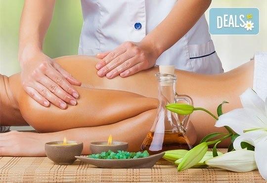 Релакс за ума и тялото! 60-минутен цялостен класически, болкоуспокояващ или релаксиращ масаж в салон за красота Soleil! - Снимка 1