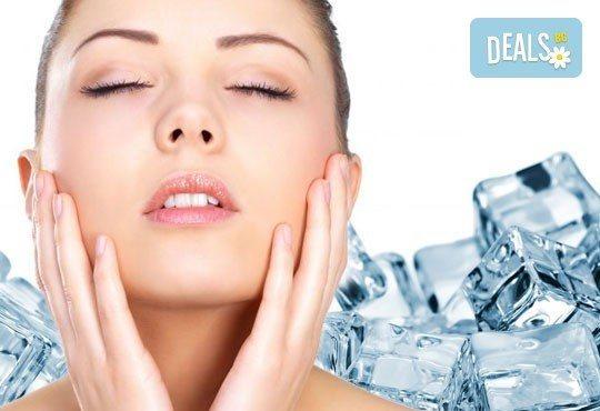Безиглена мезотерапия на цяло лице и околоочен контур според нуждите на кожата и криотерапия в салон за красота АБ! - Снимка 3
