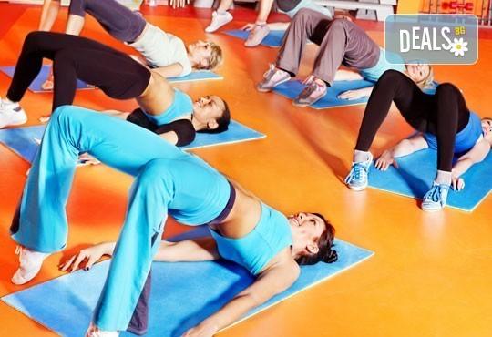 Месечна карта за неограничен брой посещения на тренировка по избор в Танцов и спортен център DANCE CORNER до МОЛ България! - Снимка 1