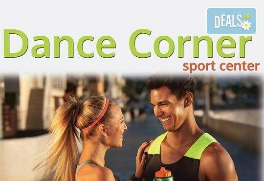 Месечна карта за неограничен брой посещения на тренировка по избор в Танцов и спортен център DANCE CORNER до МОЛ България! - Снимка 5
