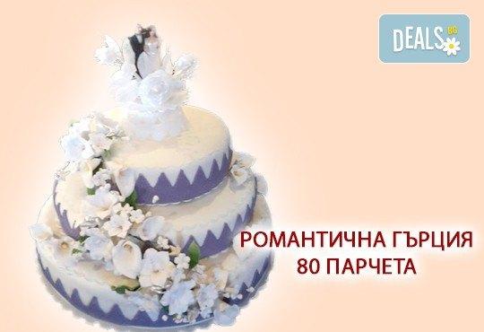 Сватбена VIP торта 80, 100 или 160 парчета по дизайн на Сладкарница Джорджо Джани - Снимка 2