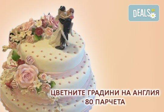 Сватбена VIP торта 80, 100 или 160 парчета по дизайн на Сладкарница Джорджо Джани - Снимка 5