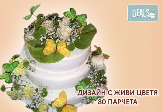 Сватбена VIP торта 80, 100 или 160 парчета по дизайн на Сладкарница Джорджо Джани - Снимка 7