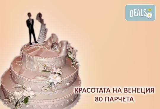 Сватбена VIP торта 80, 100 или 160 парчета по дизайн на Сладкарница Джорджо Джани - Снимка 4