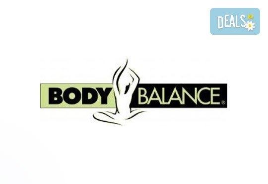 Три последователни посещения на часове по Body Balance до 31.03., в Танцов и спортен център DANCE CORNER до МОЛ България! - Снимка 2