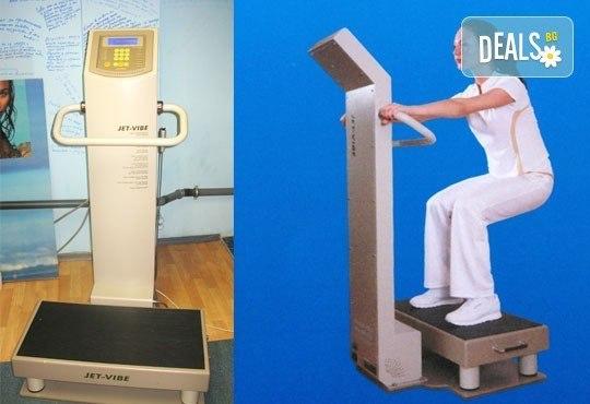 Отслабваща, антицелулитна процедура - комбинация от вакуум с инфрачервена светлина и стягащи тренировки от Victoria Sonten! - Снимка 8