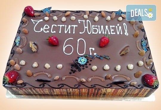 Голяма правоъгълна торта - шоколадова Кали с трюфели и цели ядки или Шоколадова с ягоди и коктейлни череши - 20 парчета от Сладкарница Орхидея - Снимка 1