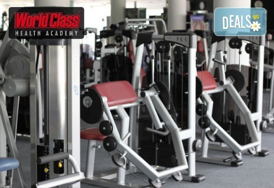 Едномесечна карта за неограничени посещения на фитнес, групови спортни занимания, басейни и СПА зона в World Class Health Academy Spa & Fitness! - Снимка 4