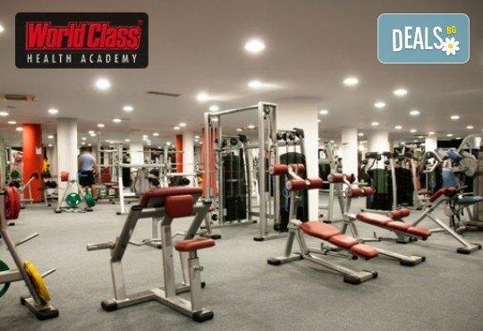 Едномесечна карта за неограничени посещения на фитнес, групови спортни занимания, басейни и СПА зона в World Class Health Academy Spa & Fitness! - Снимка 1