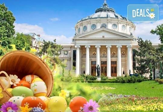 Потвърдено пътуване! Великден в Румъния! 2 нощувки със закуски в Синая в хотел по избор, транспорт и водач! - Снимка 1