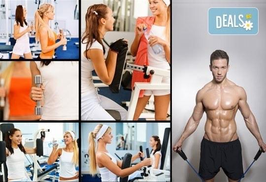 Фитнес JK PRO GYM Ви предлага месечна карта за 4 посещения фитнес и 20 минути солариум! - Снимка 1