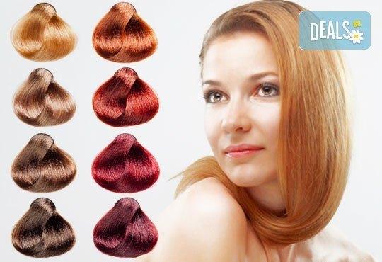 Бъди актуална! Богат и изискан цвят на косата с Hipertin/UTOPIK от Дерматокозметични центрове Енигма! - Снимка 1