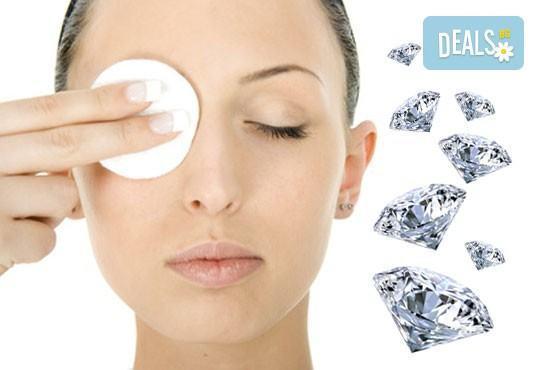 За да бъдете красиви! Диамантено микродермабразио на лице с висок клас технология и медицинска маска в Студио Сатен! - Снимка 1