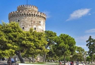 Еднодневна екскурзия до Солун през май! Транспорт, водач и панорамна обиколка, от Глобал Тур!