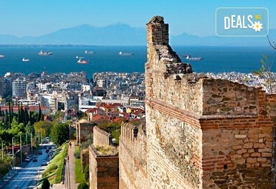 Еднодневна екскурзия до Солун през май! Транспорт, водач и панорамна обиколка, от Глобал Тур! - Снимка 3