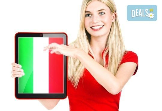 Научете италиански език! Направете първа стъпка сега със съботно- неделен курс, ниво А1, 60 уч.ч., в УЦ Сити! - Снимка 1