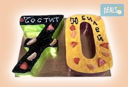 Шоколадови празници с торта Шоколадови цифри и букви от Сладкарница Орхидея - Снимка 2