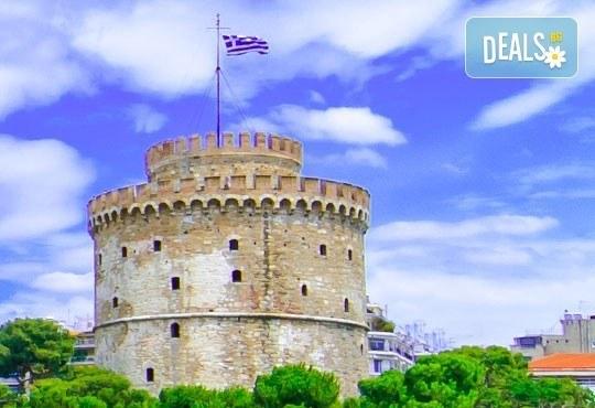 През май в Гърция: 2 нощувки и закуски в Паралия, панорамен тур на Солун, посещение на езерото Керкин и възможност за екскурзия до Метеора! - Снимка 1