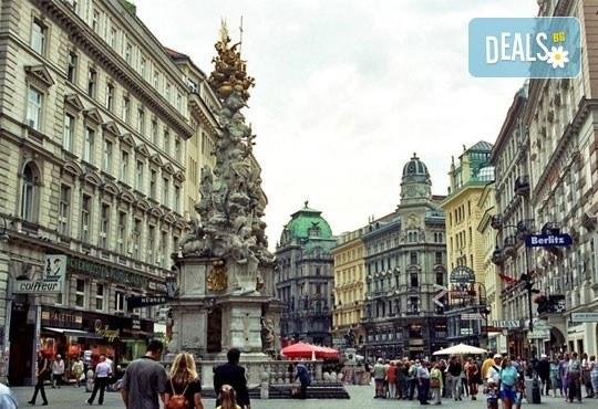 Великденска екскурзия до Будапеща и Виена с Караджъ Турс! 3 нощувки със закуски в хотели 2/3*, транспорт и водач! - Снимка 6