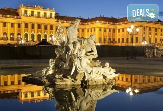 Великденска екскурзия до Будапеща и Виена с Караджъ Турс! 3 нощувки със закуски в хотели 2/3*, транспорт и водач! - Снимка 3