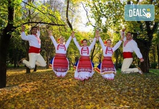 Запознайте се с автентичния български фолклор! 5 посещения за народни танци, зала по избор, клуб за народни танци Хороводец - Снимка 1