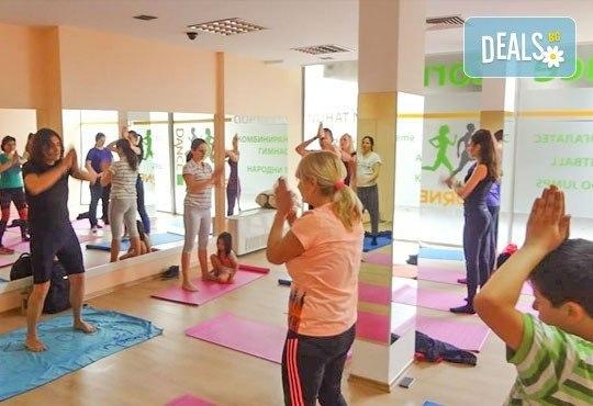 1 посещение на часове по йога в новия танцов и спортен център DANCE CORNER, до МОЛ България! - Снимка 3