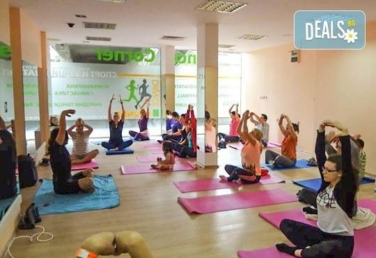1 посещение на часове по йога в новия танцов и спортен център DANCE CORNER, до МОЛ България! - Снимка 2